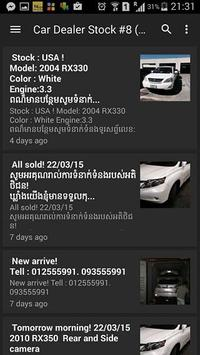 Car Best Price In Cambodia for Android - APK Download