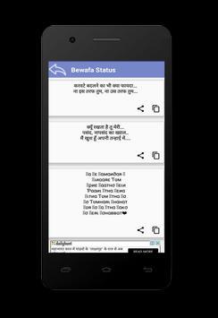 Attitude Status apk screenshot