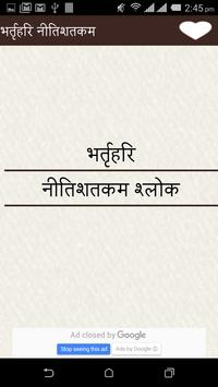 Bhartrihari Neeti Shatak Hindi poster