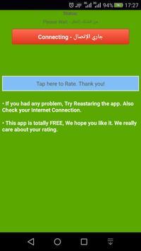 Unblocker VPN Free Proxy screenshot 1