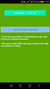 Unblocker VPN Free Proxy screenshot 2