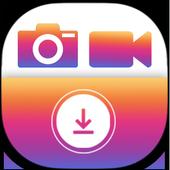 Save Instagram New icon