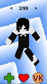 Angel Skins for Minecraft screenshot 11