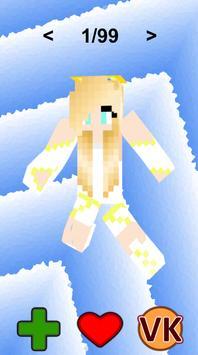 Angel Skins for Minecraft screenshot 5