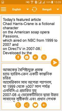 Picture Camera Translator - Translate Scanner PDF screenshot 2
