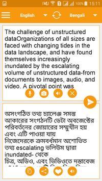 Picture Camera Translator - Translate Scanner PDF screenshot 5