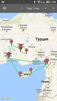 Russian Bible screenshot 3