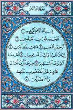القران الكريم بدون انترنت poster