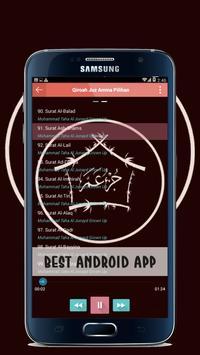 Qiroah Juz Amma Pilihan apk screenshot