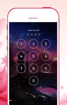 ضع صورتك في قفل الشاشة screenshot 5