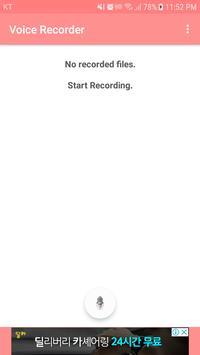 Voice Recorder - Voice Memo poster