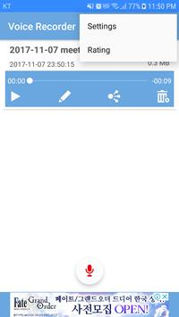Voice Recorder - Voice Memo apk screenshot