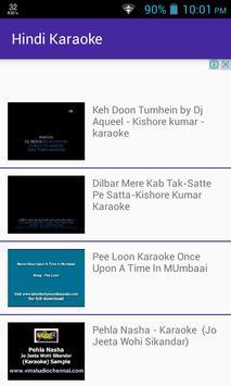 Hindi Karaoke screenshot 1