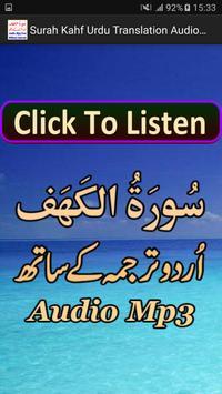 Surah Kahf Urdu Translation apk screenshot