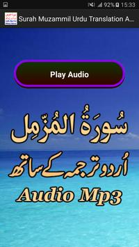 Surah Muzammil Urdu Translate screenshot 1