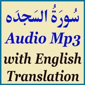 Surah Sajdah English Audio Mp3 icon