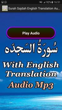 Surah Sajdah English Audio Mp3 screenshot 1