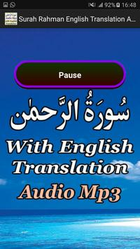 Surah Rahman English Audio Mp3 for Android - APK Download