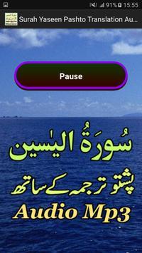 Surah Yaseen Pashto Audio Mp3 screenshot 2