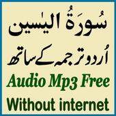 Surah Yaseen Tarjumah Urdu Mp3 icon