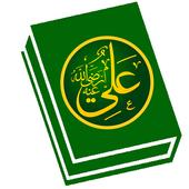 বাংলা Quran Tilawat (ভিডিও সহ) icon