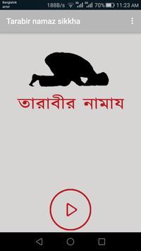 Tarabir Namaz Sikkha poster