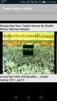 Tarabir Namaz Sikkha apk screenshot