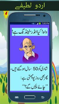Urdu Lateefay - Jokes in Urdu 2018 apk screenshot