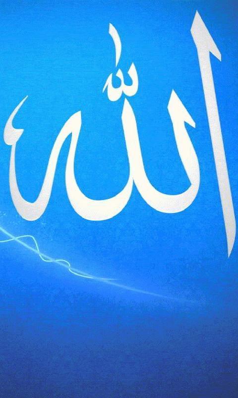Allahu Akbar Wallpaper Apk Baixar Gr225tis Personaliza231227o