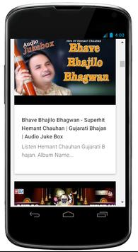 Gujarati Bhajan screenshot 1