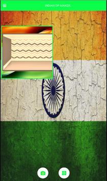 Digital Indian Flag DP Maker screenshot 3