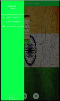 Digital Indian Flag DP Maker screenshot 1