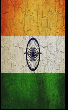 Digital Indian Flag DP Maker screenshot 2
