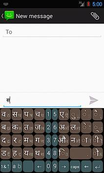 B16x2 Hindi Prediction screenshot 2