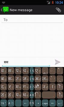 B16x2 Hindi Prediction screenshot 5