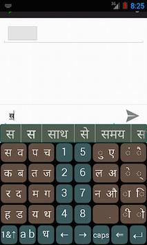 B16x2 Hindi Prediction screenshot 1