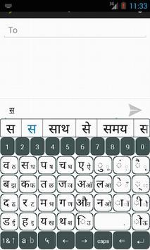 B16x2 Hindi Prediction poster