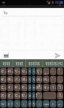 B16x2 Hindi Prediction screenshot 3