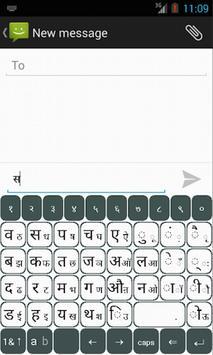 B16x2 Hindi Prediction screenshot 4