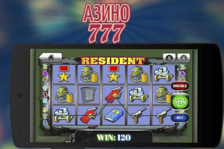азино777 для андроид