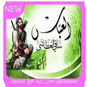 Abbas Ibn Ali Live Wallpaper icon