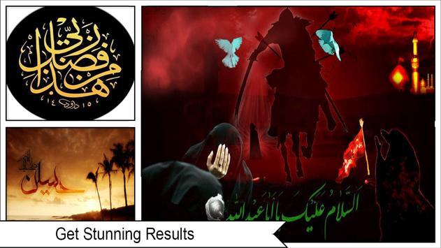 Abbas Ibn Ali Live Wallpaper apk screenshot