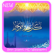 Best Islamic HD Wallpapers Backgrounds icon