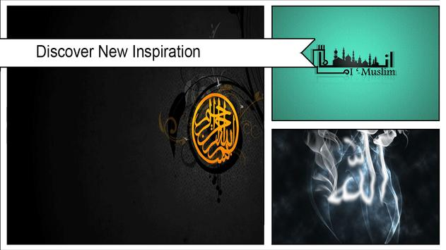 Best Islamic HD Wallpapers Backgrounds poster