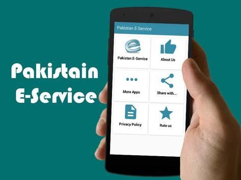 E-Service for Pakistan screenshot 1