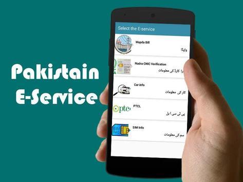 E-Service for Pakistan screenshot 2