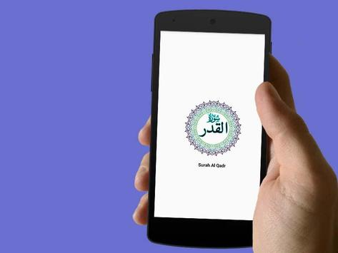 Surah al Qadr apk screenshot