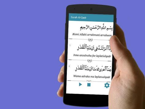 Surah al Qadr screenshot 8