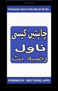 Chahatain Kaisi Urdu Novel By Razia Butt poster