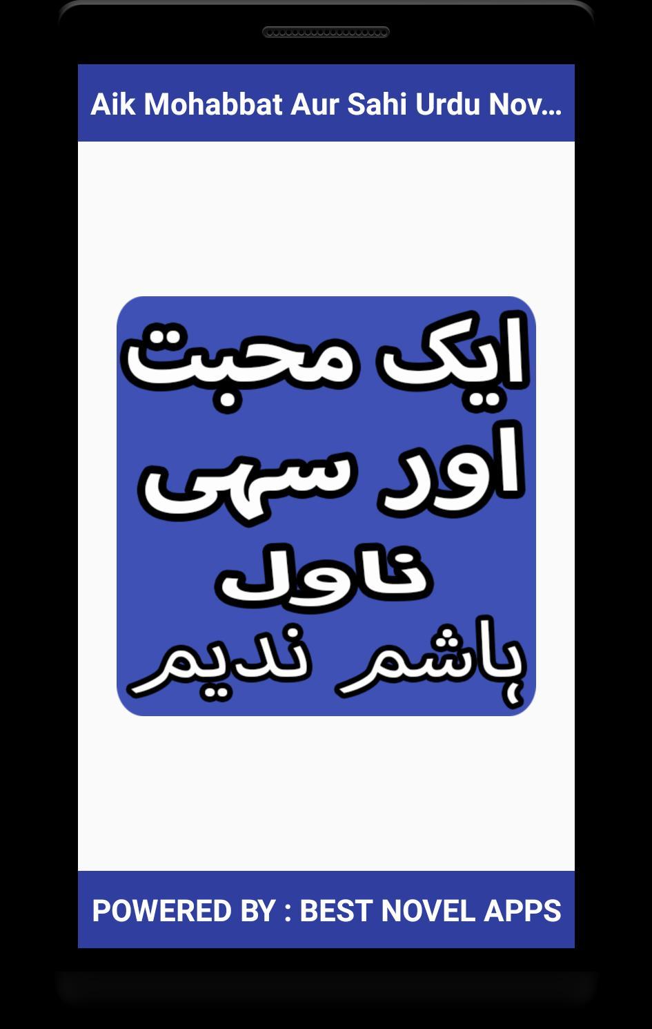 Aik Mohabbat Aur Sahi Urdu Novel By Hashim Nadeem For Android Apk Download